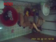 คลิปโป๊ กล้องแอบ หีนิสิต อาบน้ำ แอบถ่าย แอบนศ แอบถ่าย