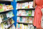 แอบถ่ายร้านหนังสือ