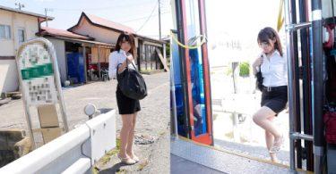 รุมโทรมพนักงานออฟฟิตสาวบนรถเมล์สวยน่ารักเต้าใหญ่เลยโดนลวนลามพร้อม รูปเสียว