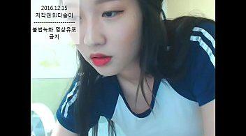 สาวเกาหลีโชว์เสียว